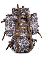 Туристичний рюкзак A46 beige 80L рюкзаки для походу, туристичні рюкзаки недорого