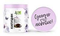 Дизайн упаковки (тубус) для сыпучих продуктов питания (чай, кофе, капучино и пр.), фото 1
