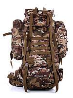 Туристичний рюкзак A46 khaki 80L рюкзаки для походу, туристичні рюкзаки недорого