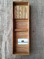 Лоток для столовых приборов из дуба A0k 140.430 (индивидуальные размеры), фото 1