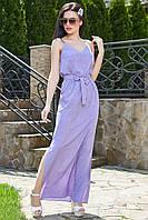 Платье-сарафан фиолетового цвета с длиною в пол 3518, фото 1