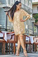 Изысканное и необычное стильное платье персикового цвета 3543