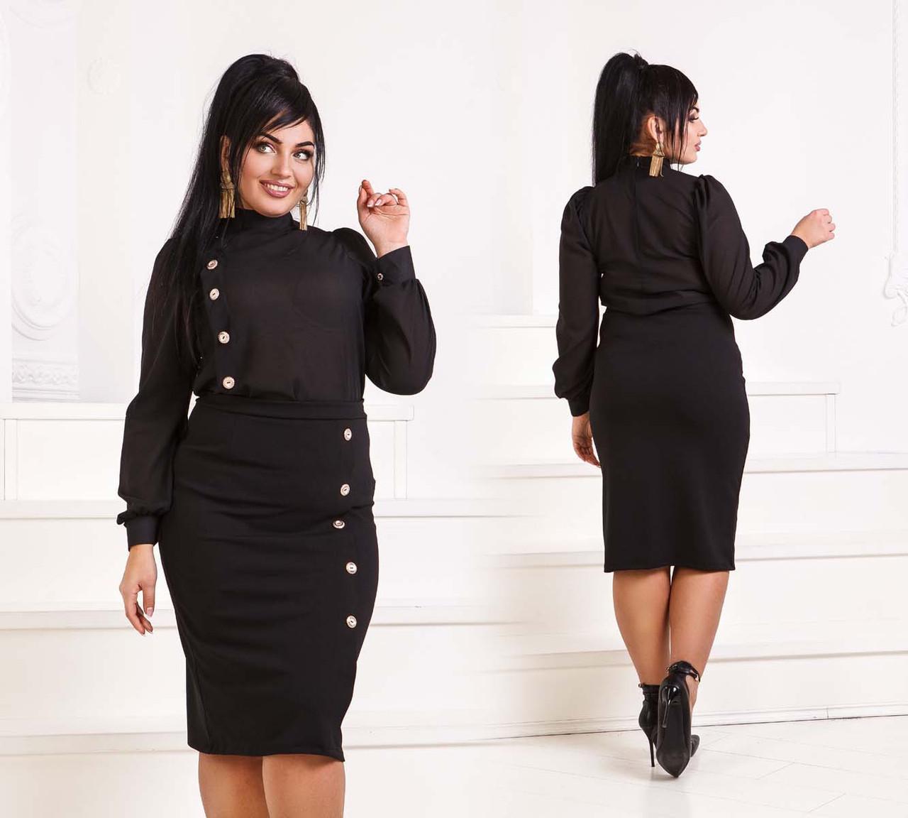 """Элегантный женский костюм с юбкой в больших размерах """"Дубаи Шифон Пуговицы Контраст"""" в расцветках (DG-ак 0235)"""