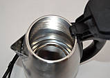 Электрический Чайник Wimpex WX 2526, фото 3