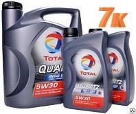 Автомобильное моторное масло Total (Тотал) купить в Сумах