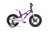 Велосипед RoyalBaby SPACE SHUTTLE 16-22 ФИОЛЕТ