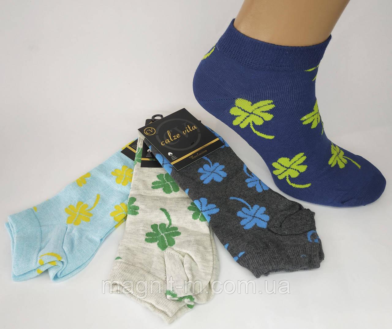 """Молодежные укороченные хлопковые носки """"Calze Vita"""". Турция. №1518."""