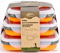 Набор силиконовых контейнеров для еды Tramp (400/700/1000ml) orange