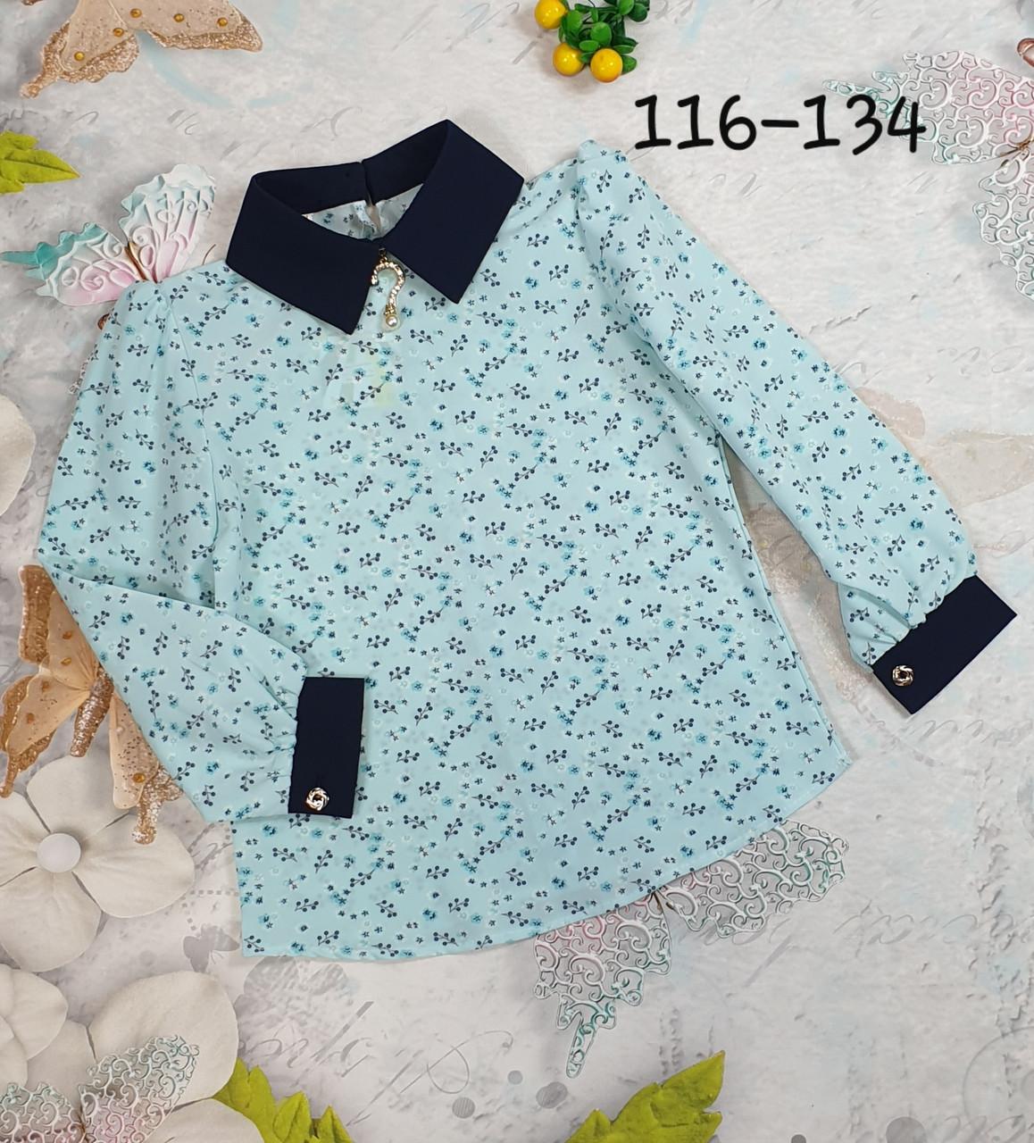 Блузка с длинным рукавом  116-134 на голубом мелкие цветы