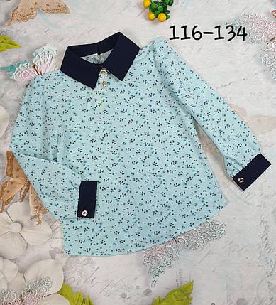 Блузка с длинным рукавом  116-134 на голубом мелкие цветы, фото 2
