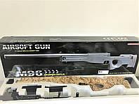 Детская винтовка на пульках M 96 C