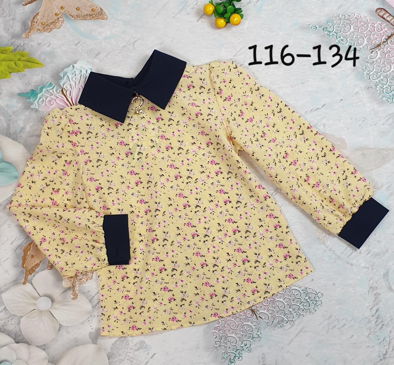 Блузка с длинным рукавом  116-134 на желтом мелкие цветы