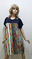 Платье женское микромасло 526, фото 1