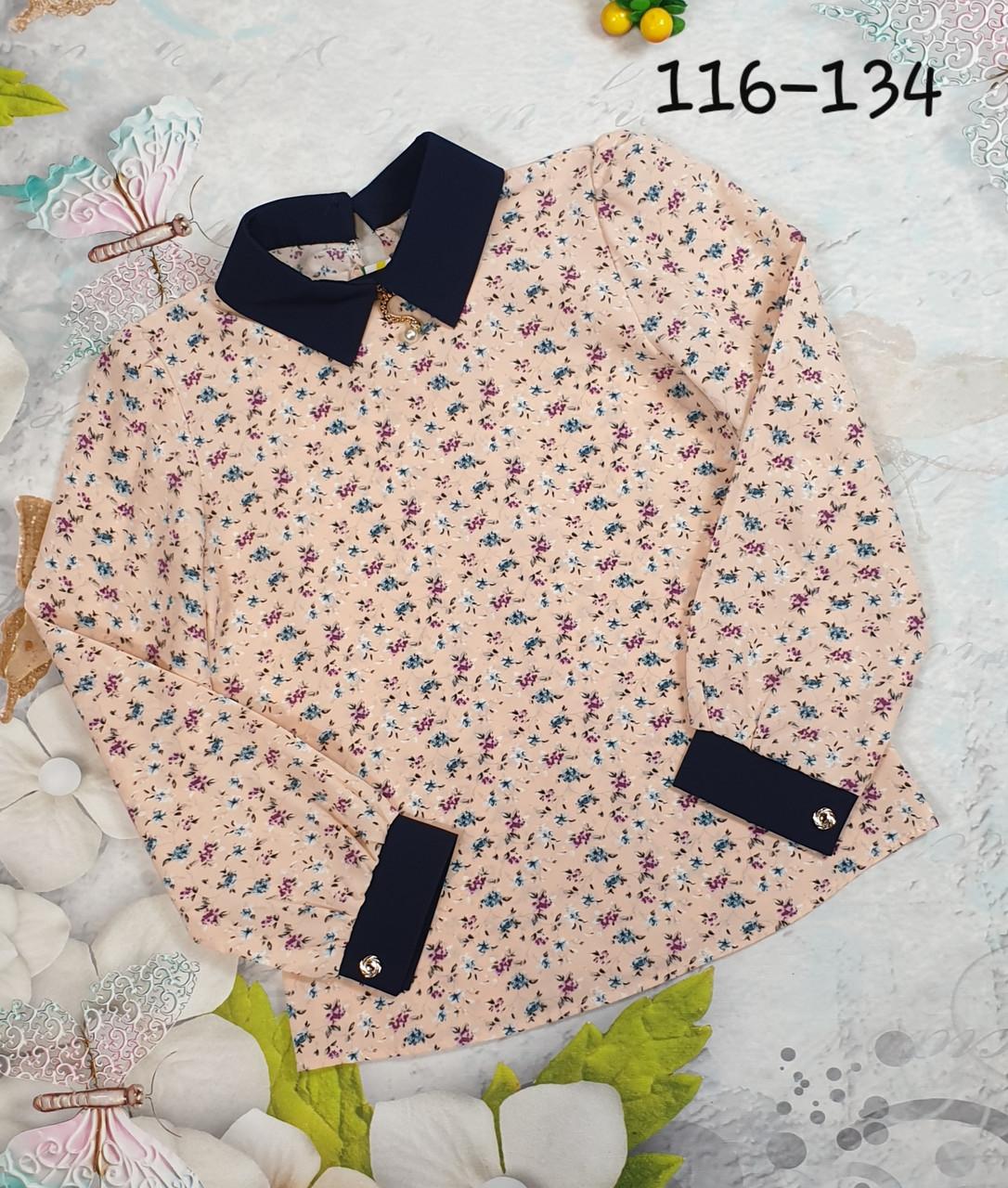 Блузка с длинным рукавом  116-134 на персиковом мелкие цветы