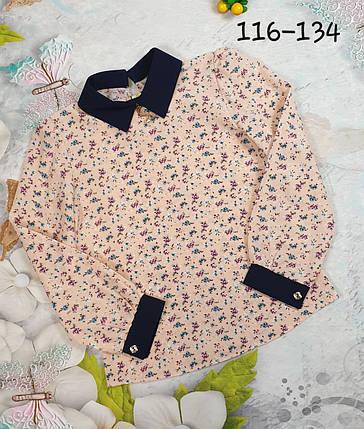 Блузка с длинным рукавом  116-134 на персиковом мелкие цветы, фото 2