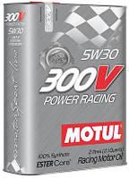 Моторное масло 5w30 для автоспорта Motul 300V POWER RACING SAE 5W30 (2L)