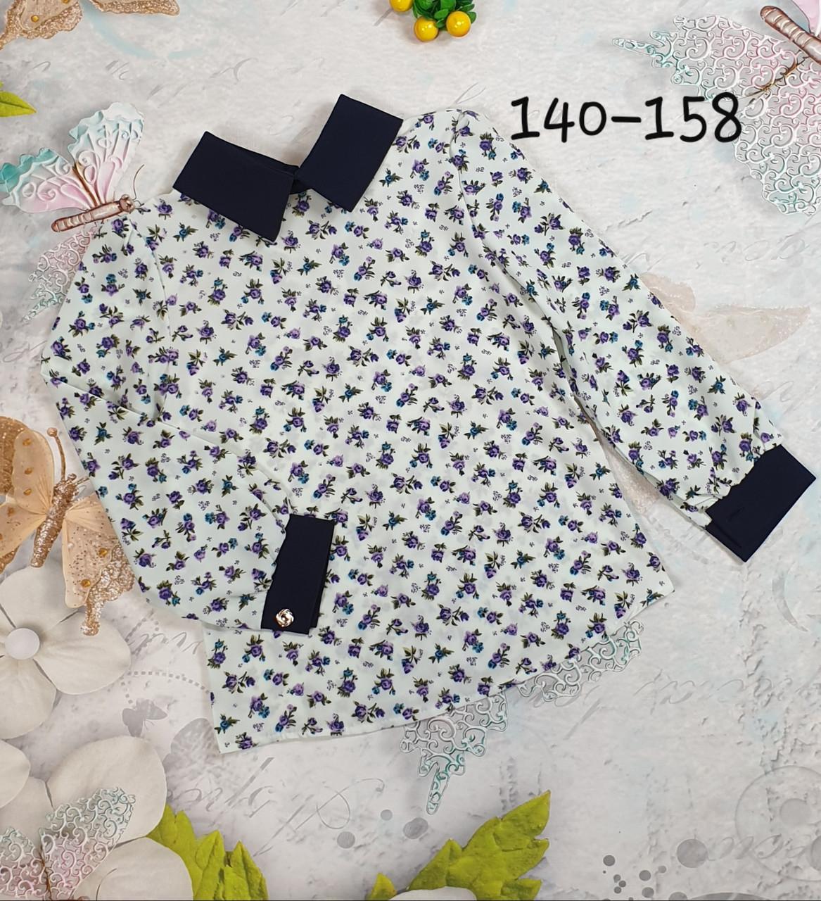 Блузка с длинным рукавом 140-158  на белом мелкие цветы