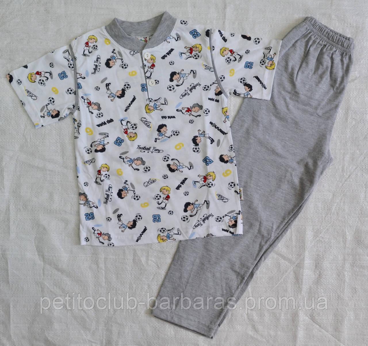 Летняя детская пижама для мальчиков серая р.110-116 см (OZTAS, Турция)