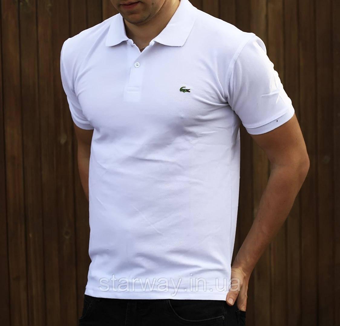 Футболка поло | белая тенниска Lacoste логотип вышивка | бирка