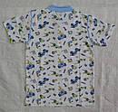 Летняя детская пижама для мальчиков голубая р. 122-128 см (OZTAS, Турция), фото 5