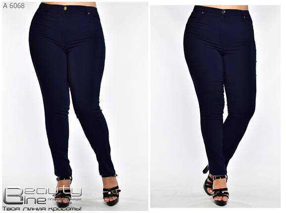 Стильные легкие женские брюки большого размера с 52 по 60, фото 2
