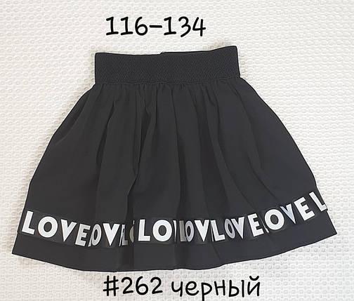 Юбка  для девочки со вставкой буквы  116-134 ЧЕРНЫЙ, фото 2