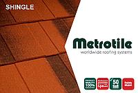 Композитная черепица Metrotile Shingle Red Brown Бельгия