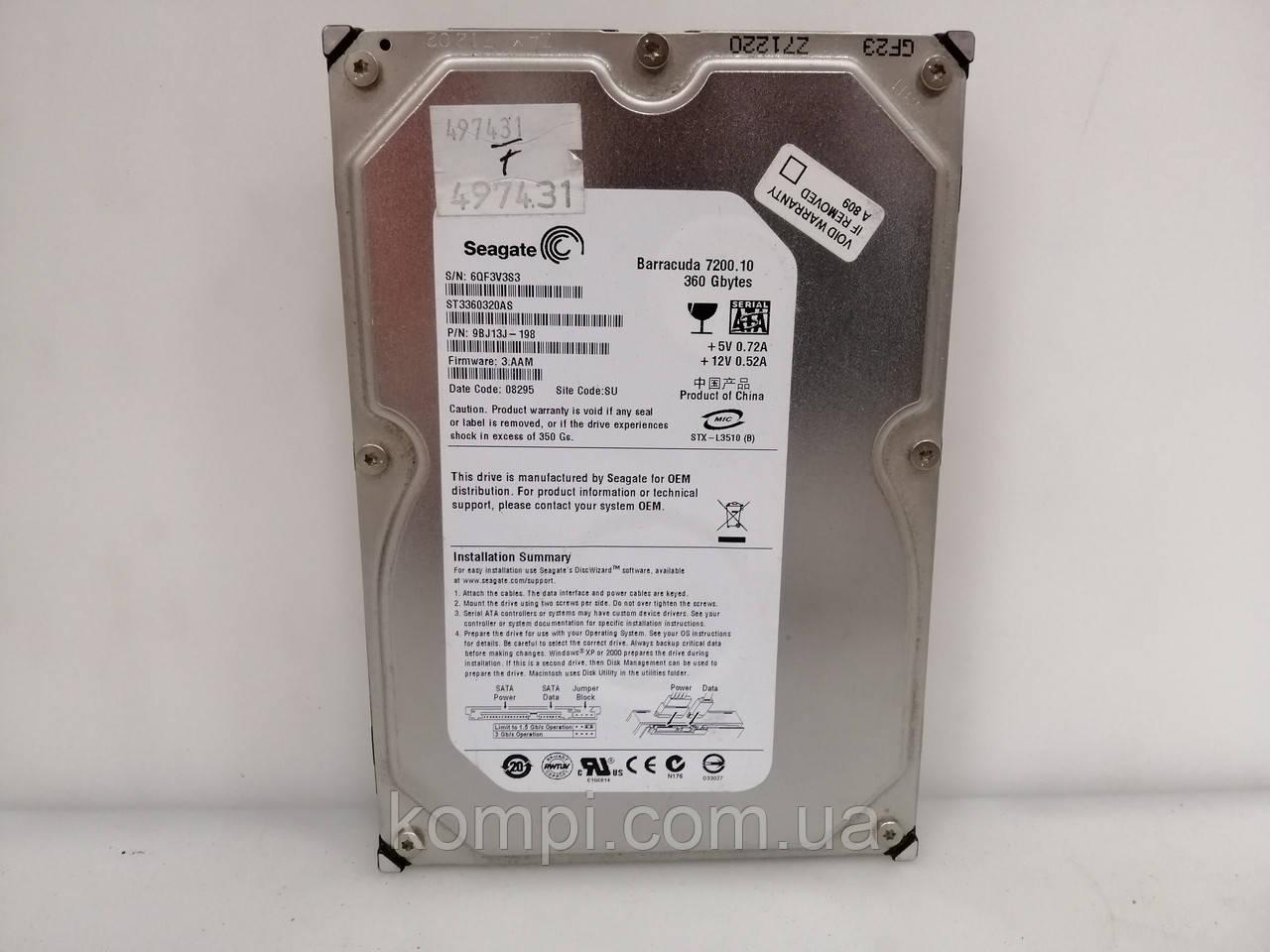 HDD Жорсткий диск Seagate 7200.10 360GB 7200prm 16MB SATAII для ПК ІДЕАЛЬНИЙ СТАН
