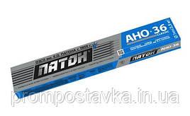 Сварочные электроды Патон CLASSIC АНО-36 3мм, 2,5кг (от 100кг)