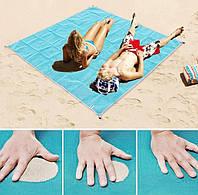 Пляжный коврик подстилка анти-песок 200 х 150 см