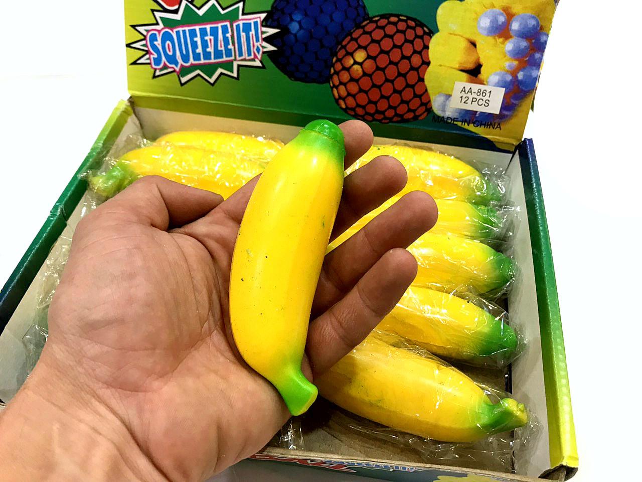 Антистресс  Банан с гидрогелем
