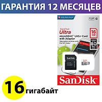 Карта памяти micro SD 16 Гб класс 10 UHS-I, SanDisk Ultra, SD адаптер, память для телефона микро сд