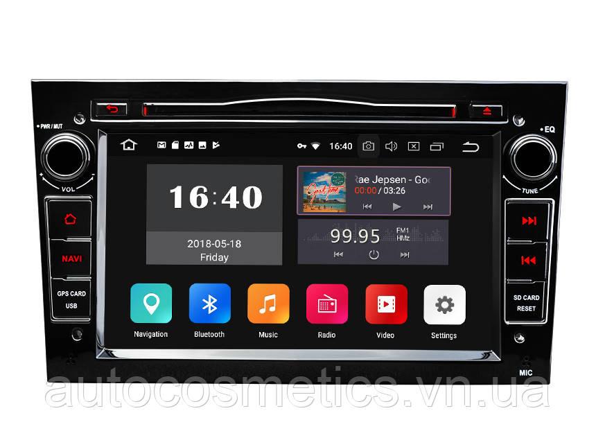Автомагнитола Eonon GA9156B Opel / Vauxhall / Holden для Android 8.0 Oreo