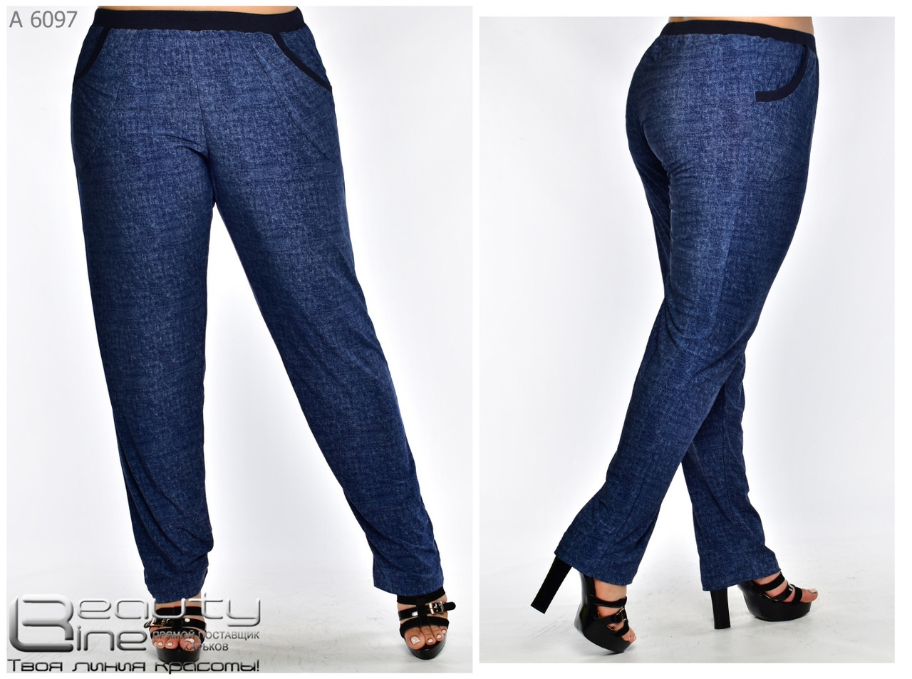 Летние женские брюки свободного кроя батал  с 54 по 66 размер