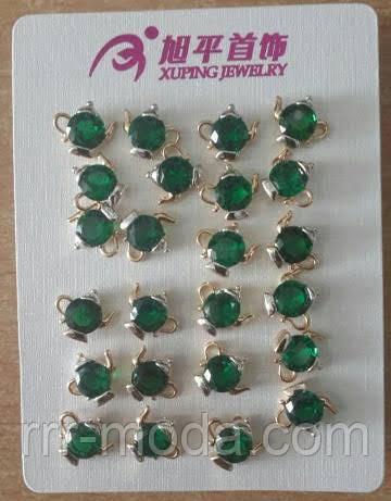 Серьги - гвоздики Xuping, серьги покрытие золото 18К с кристаллами, позолоченные серьги в ассортименте.