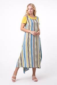 Легкое летнее женское платье миди в полоску, 50-56