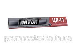 Электроды Патон ЦЛ-11 ф.3-4мм 1кг (от 100кг)