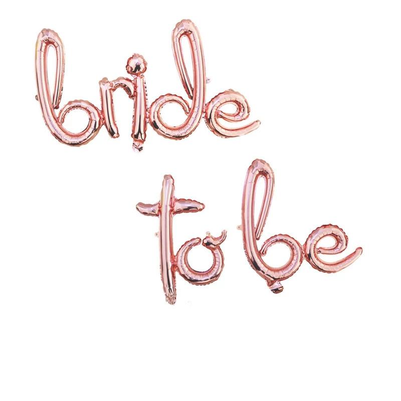 Фольговані кульки прописом TO BE BRIDE рожеве золото