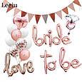 Фольговані кульки прописом TO BE BRIDE рожеве золото, фото 2