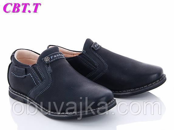 Школьная обувь Туфли для мальчиков оптом от CBT T(26-31), фото 2