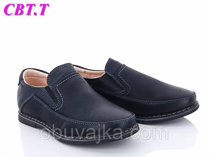 Школьная обувь Туфли для мальчиков оптом от CBT T(26-31)