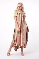 Легкое летнее платье миди в полоску, 50-56