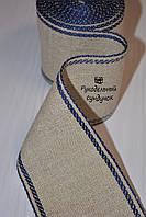 Канва лента для вышивки Vaupel & Heilenbeck (Германия), ширина 7 см (цвет натурального льна с синим кантом)