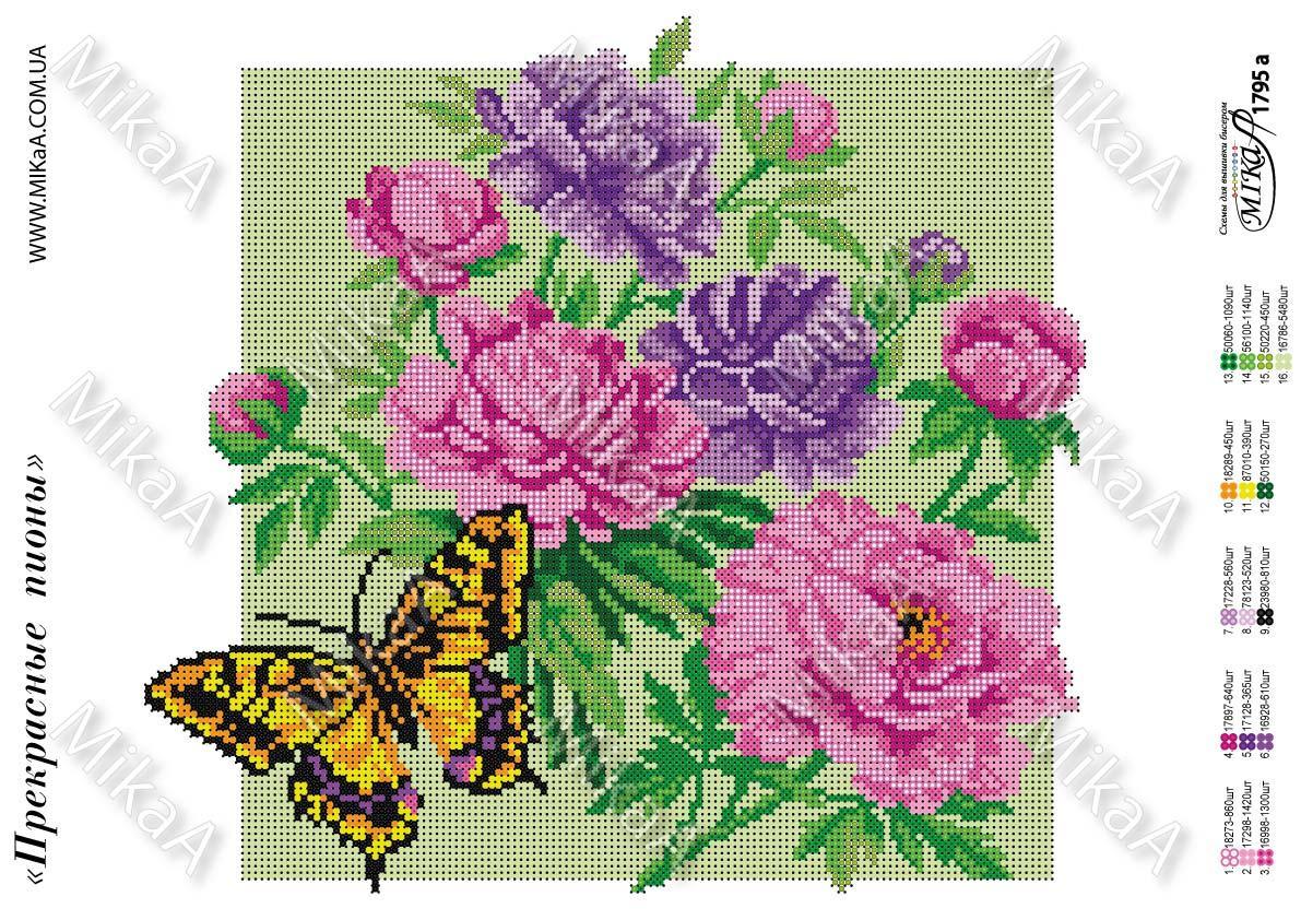 Схема для полной зашивки бисером - «Прекрасные пионы» (полная зашивка фона)