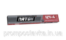 Электроды Патон ЦЧ-4 ф. 3-4мм 1кг (от 20кг)