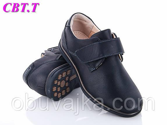 Качественные туфли для мальчиков от фирмы CBT T(30-37), фото 2