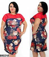 Платье с коротким рукавом и гипюром 48,50,52,54,56