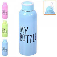 Термос бутылка спортивная железная My bottle 650мл Stenson (J00195)