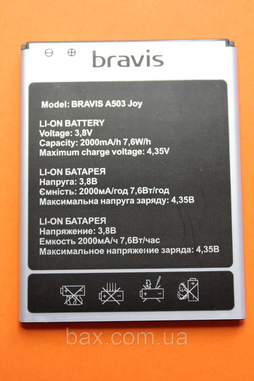 Акумулятор для Bravis A503 оригінал