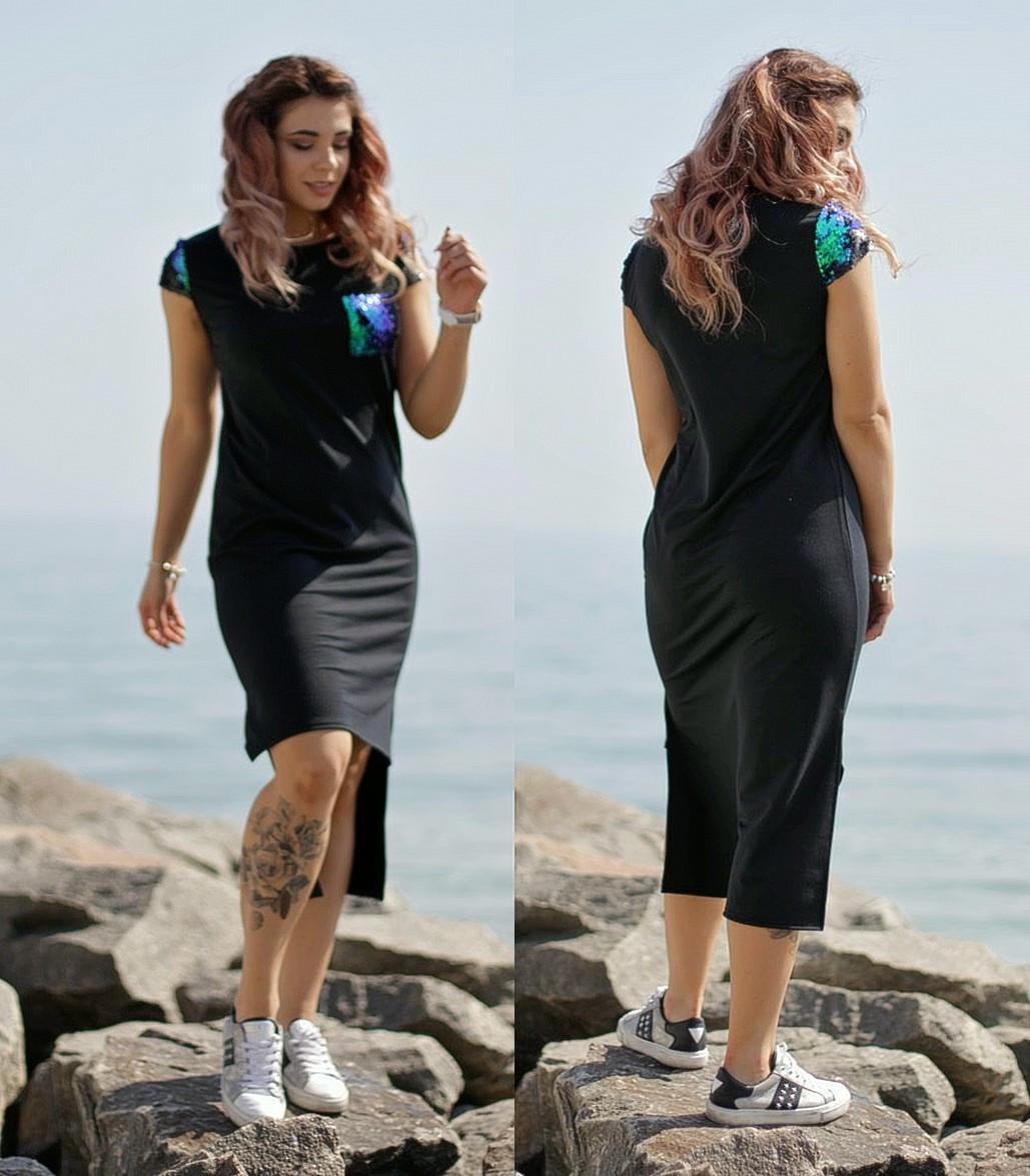 Свободное платье с отделкой из пайетки удлиненное сзади